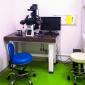 Лаборатория в медицинском центре «Аврора ВРТ» (Днепр)