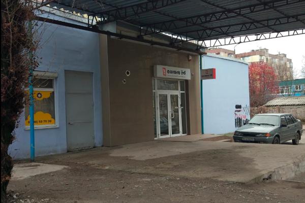 Расположение медицинского центра «Аврора ВРТ» (Днепр)