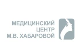 Медицинский центр М.В. Хабаровой (Тамбов)