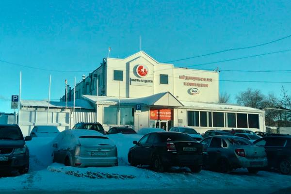Здание медицинского центра «Мать и дитя» (Самара)