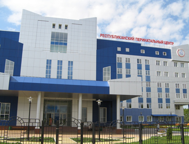 Мордовский республиканский клинический перинатальный центр