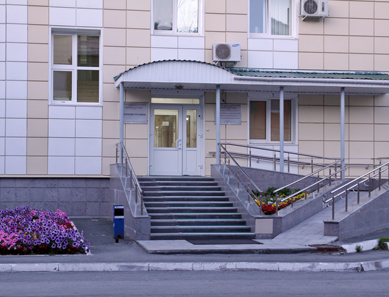Перинатальный центр (Тюмень)