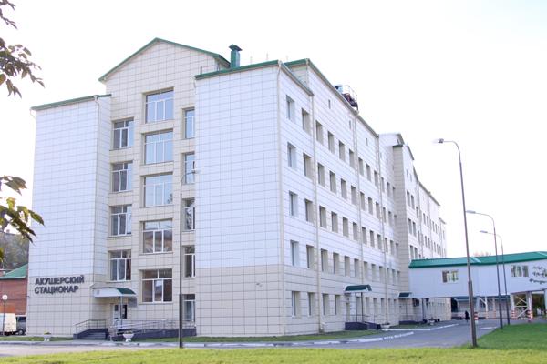 Здание перинатального центра (Тюмень)