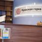 Ресепшн в Центре охраны здоровья семьи и репродукции «Красная горка» (Кемерово)