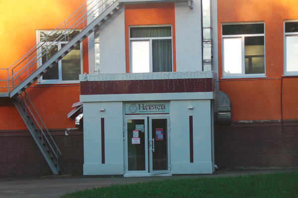 Здание Центра репродукции и генетики «Надежда» (Кемерово)