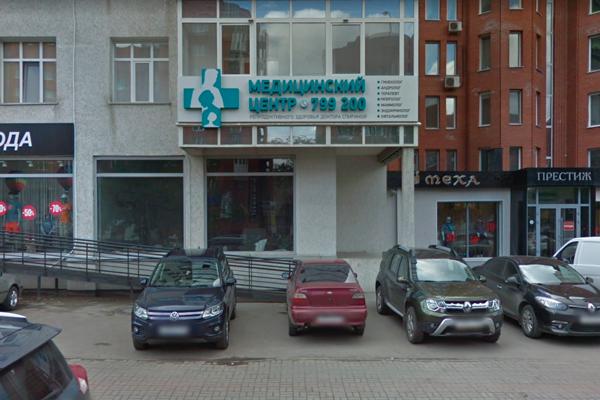 Расположение Центра репродуктивного здоровья доктора Спириной (Томск)