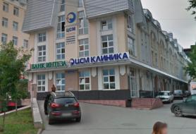 Центр репродуктивных технологий «Аист» (Томск)