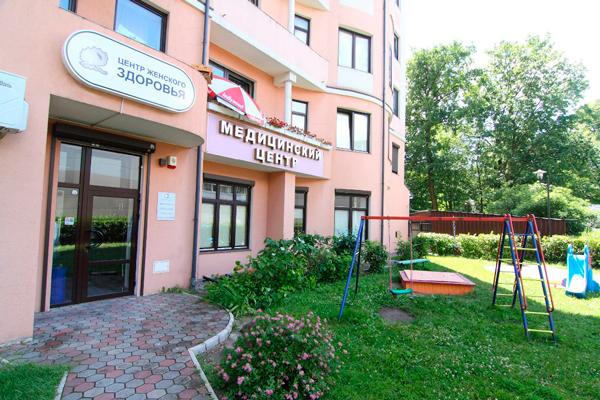 Здание Центра женского здоровья (Калининград)