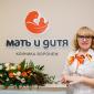 Ресепшн в клинике «Мать и дитя» (Воронеж)