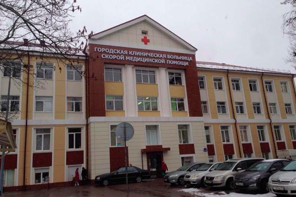 Расположение клиники репродуктивного здоровья и ЭКО «Геном» (Калининград)