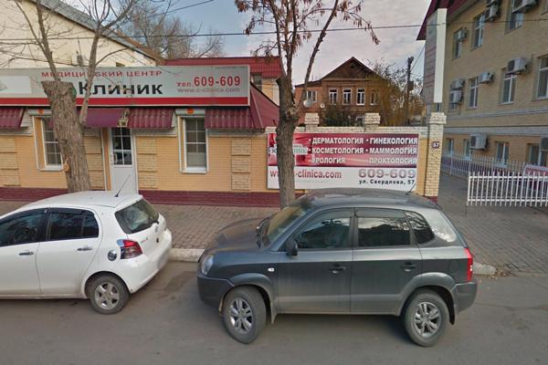 Здание медицинского центра «Эс Клиник» (Астрахань)