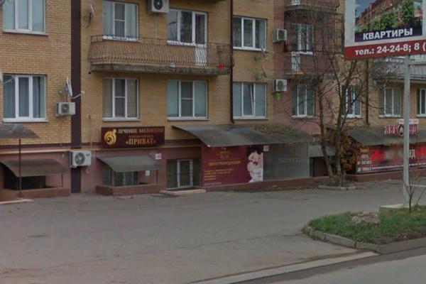 Расположение медицинского центра «Приват» (Ессентуки)
