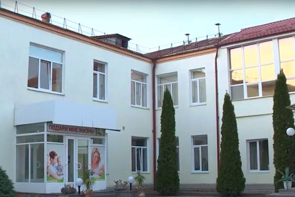 Здание Республиканского центра охраны здоровья семьи и репродукции (Владикавказ)