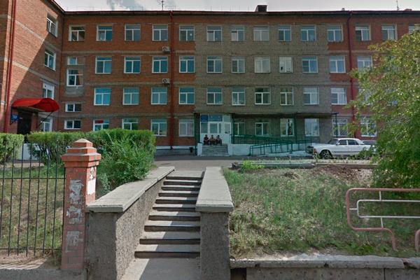 Здание Республиканского перинатального центра (Улан-Удэ)