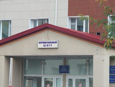 Сургутский клинический перинатальный центр