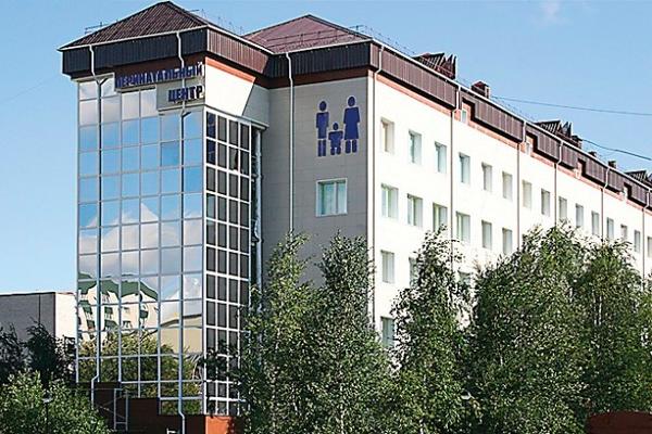 Здание Сургутского клинического перинатального центра