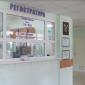 Регистратура в Областном перинатальном центре (Томск)