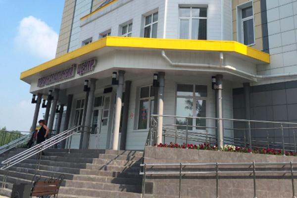 Здание Областного перинатального центра (Томск)