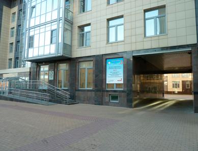 Балтийский институт репродукции человека (Санкт-Петербурге)