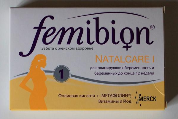 Витамины Фембион I при беременности