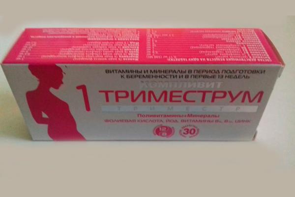 Витаминный комплекс с содержанием витамина В9 «Компливит Триместрум»