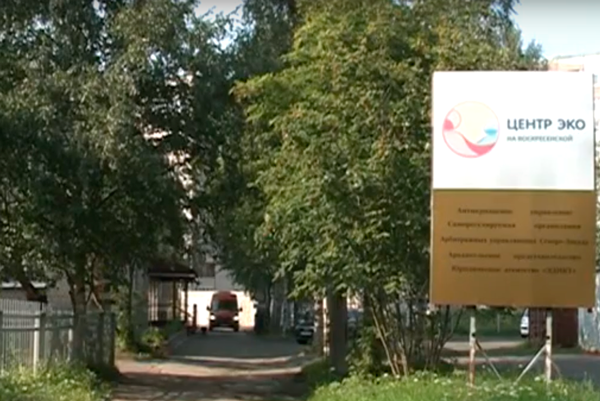 Расположение клиники «Центр ЭКО» (Архангельск)