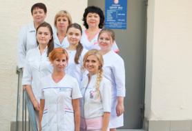 Клиника «Центр ЭКО» (Симферополь)