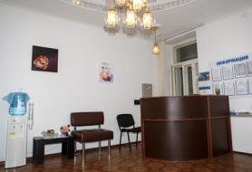 Клиника «Центр ЭКО» (Калуга)