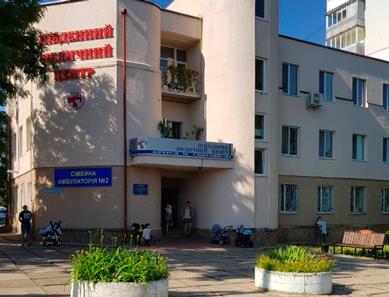 Южный Медицинский Центр (Николаев)