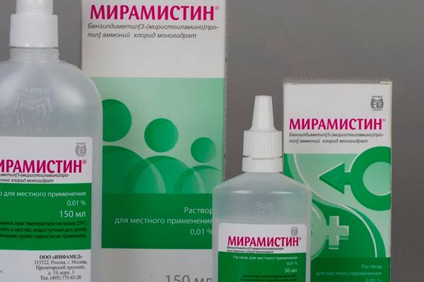 Раствор Мирамистина для уничтожения бактерий в горле