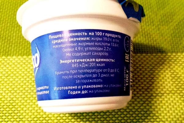 Проверка состава мягкого сыра