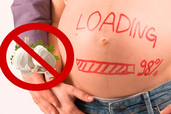 Запрет на употребления чеснока на позднем сроке беременности