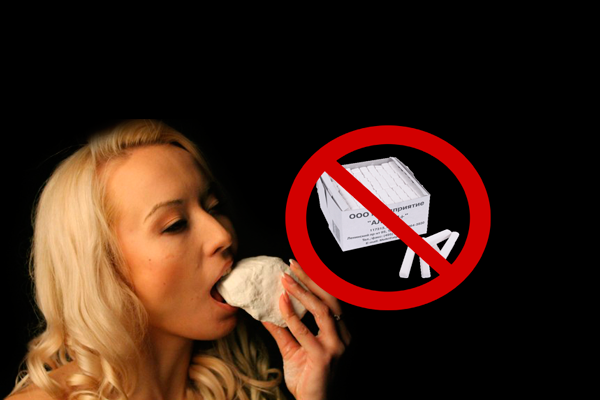 Запрет на употребление канцелярского мела в период беременности